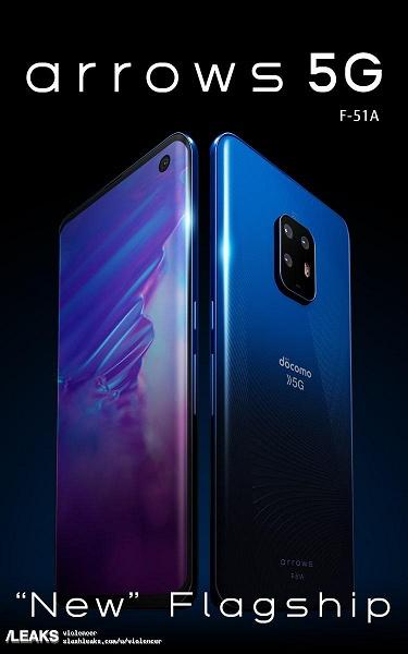 Arrows — неожиданный флагманский смартфон от Fujitsu