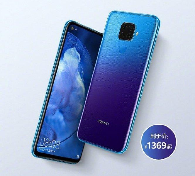 Вышла новая версия популярного смартфона Huawei