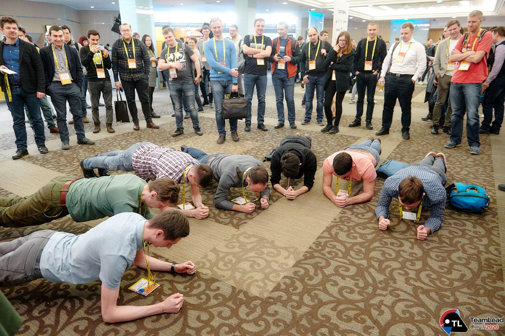 «Больше интерактива!» или Как прошел TeamLead Conf 2020 - 13