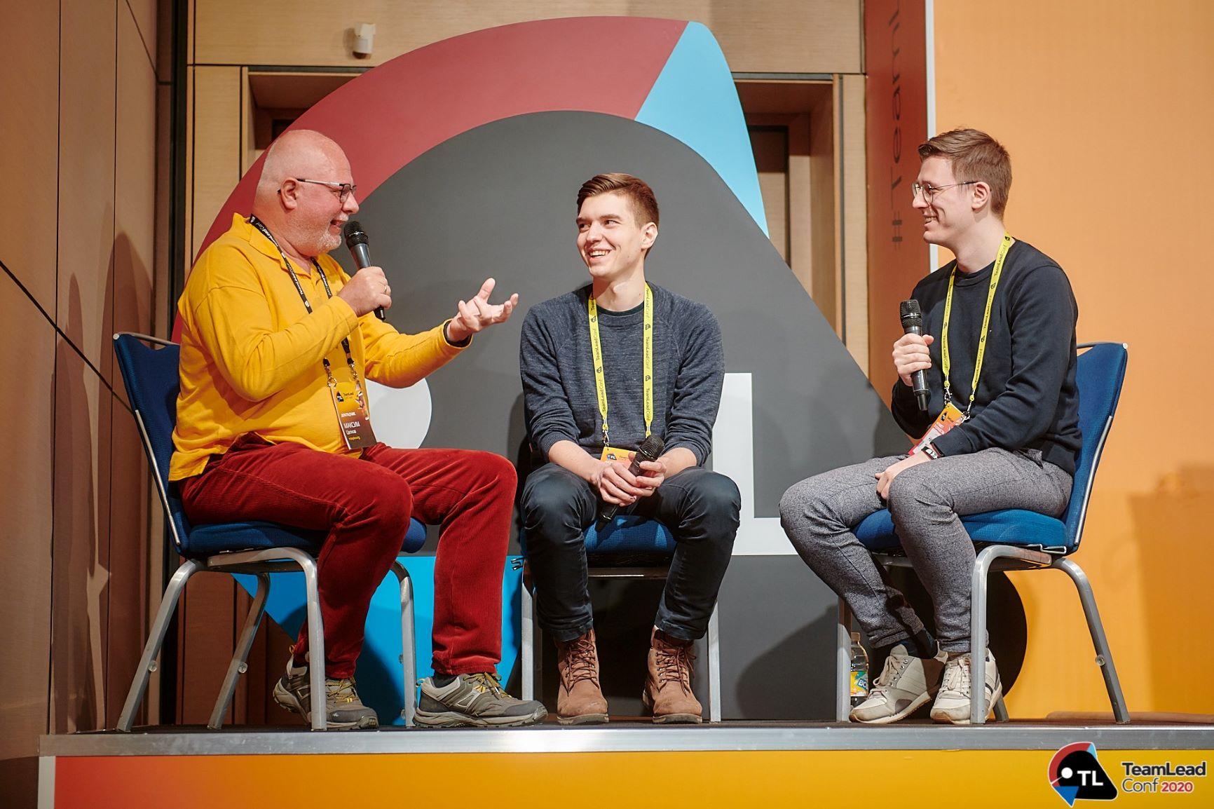 «Больше интерактива!» или Как прошел TeamLead Conf 2020 - 17