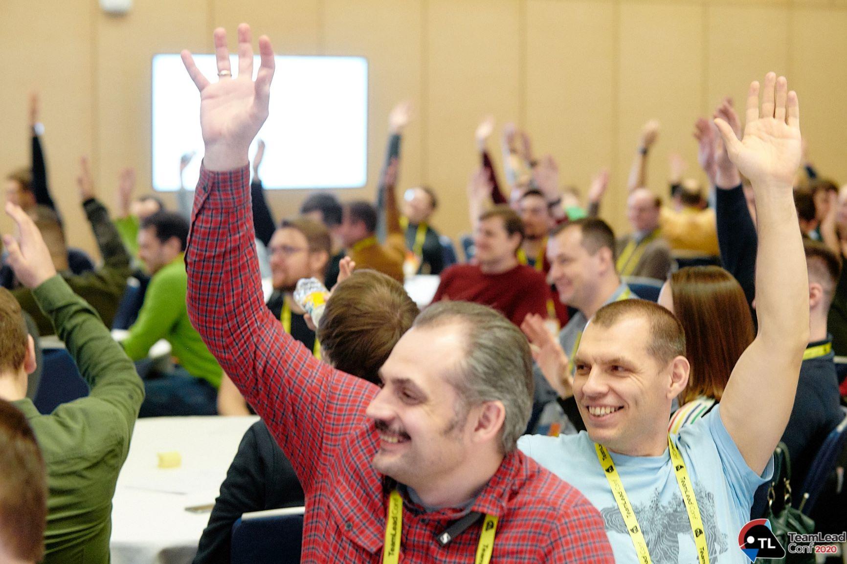 «Больше интерактива!» или Как прошел TeamLead Conf 2020 - 2