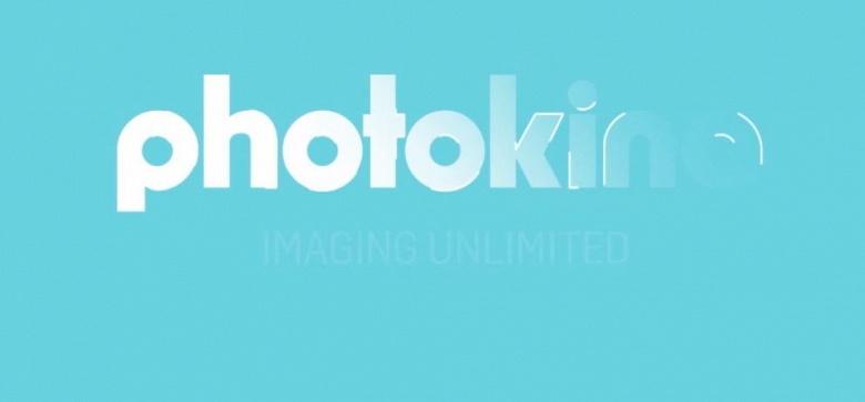 Выставка Photokina 2020 отменена