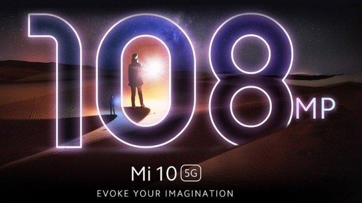 Международные продажи Xiaomi Mi 10 стартуют раньше, чем ожидалось
