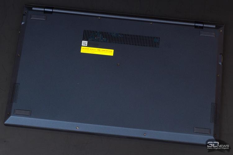 Новая статья: Обзор ноутбука ASUS ExpertBook B9 (B9450FA): легкий вес, тяжелый удар