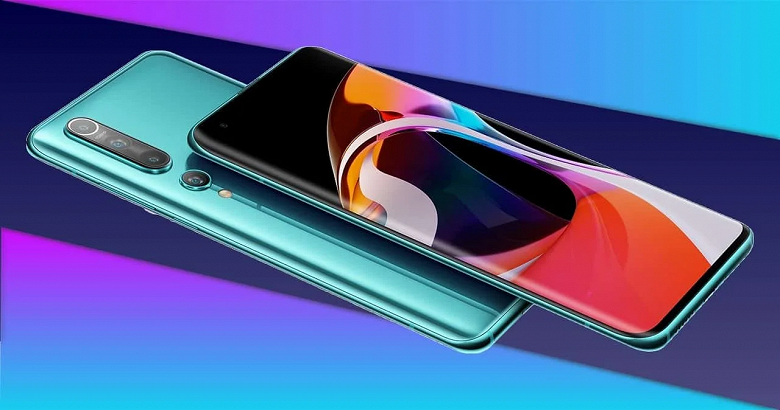 Xiaomi Mi 10 Pro может не выйти за пределами Китая