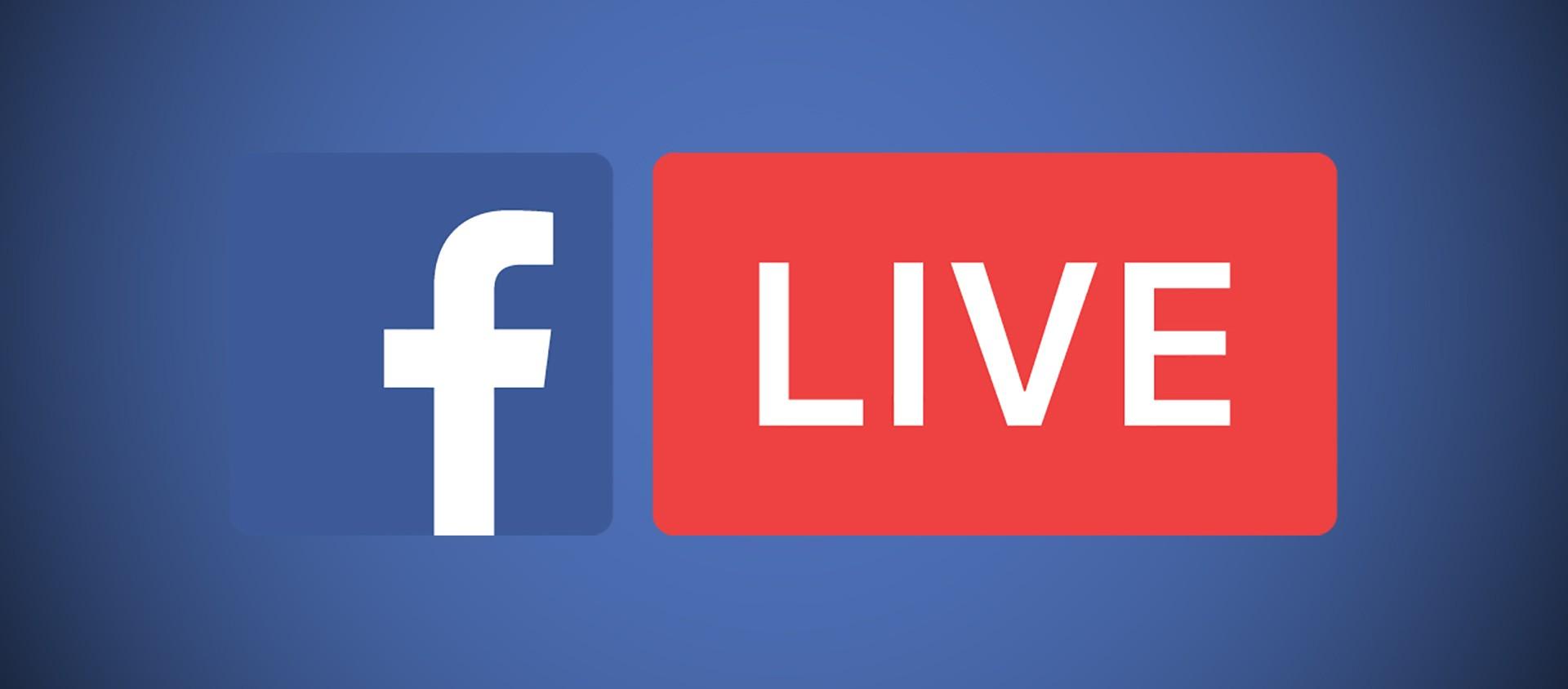 Facebook упрощает доступ к онлайн-трансляциям - 1
