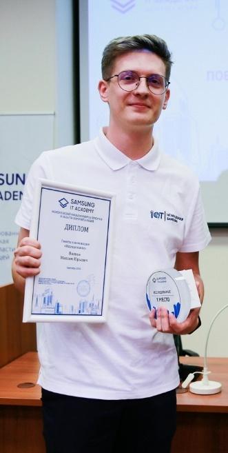 Конкурс студенческих IoT-проектов-2019: суровый челябинский Интернет вещей собрал все награды - 14
