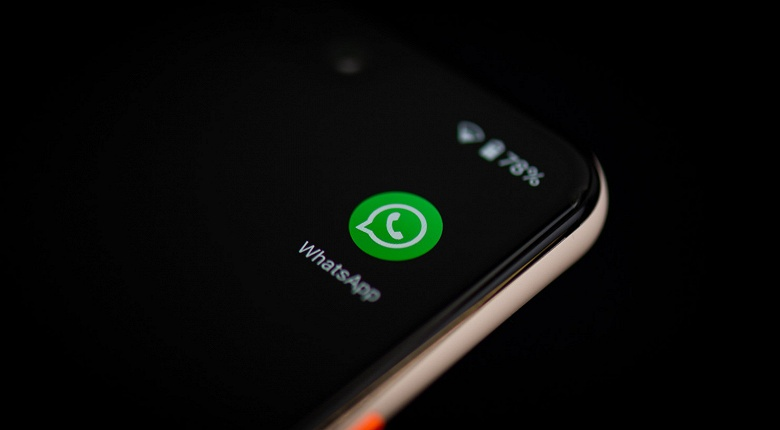 Свежее ограничение в WhatsApp оказалось очень полезным. Число вирусных сообщений упало в разы