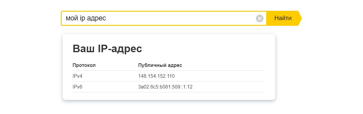 Как мы учим Яндекс отвечать на вопросы и экономим пользователям 20 тысяч часов в сутки - 2