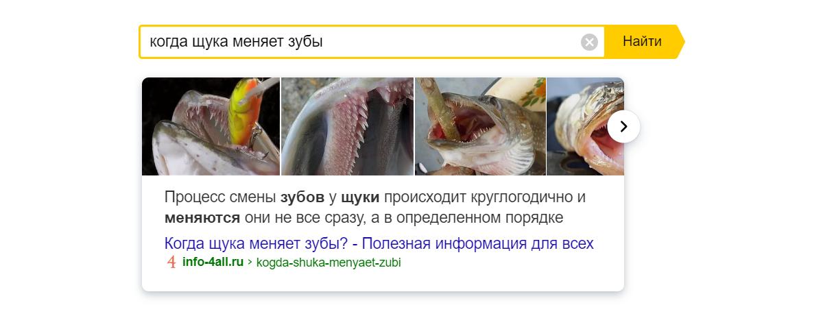 Как мы учим Яндекс отвечать на вопросы и экономим пользователям 20 тысяч часов в сутки - 5