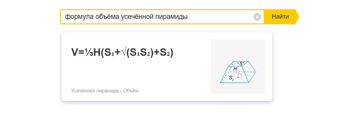 Как мы учим Яндекс отвечать на вопросы и экономим пользователям 20 тысяч часов в сутки - 1