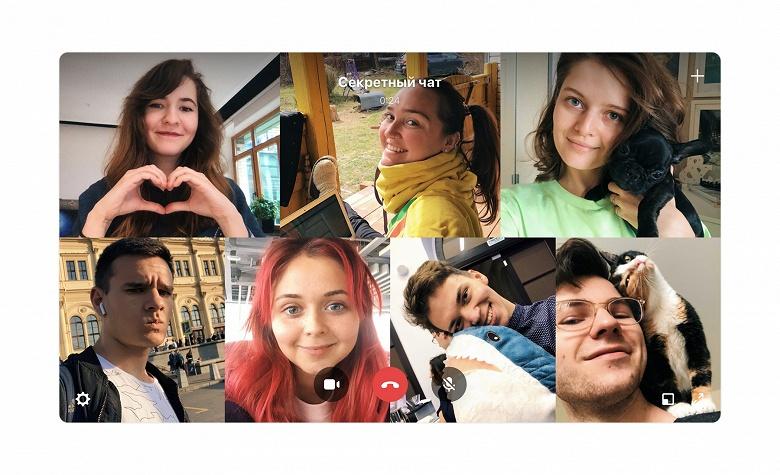 Ещё один конкурент Zoom и Skype. Во «ВКонтакте» появились групповые голосовые и видеозвонки с компьютера