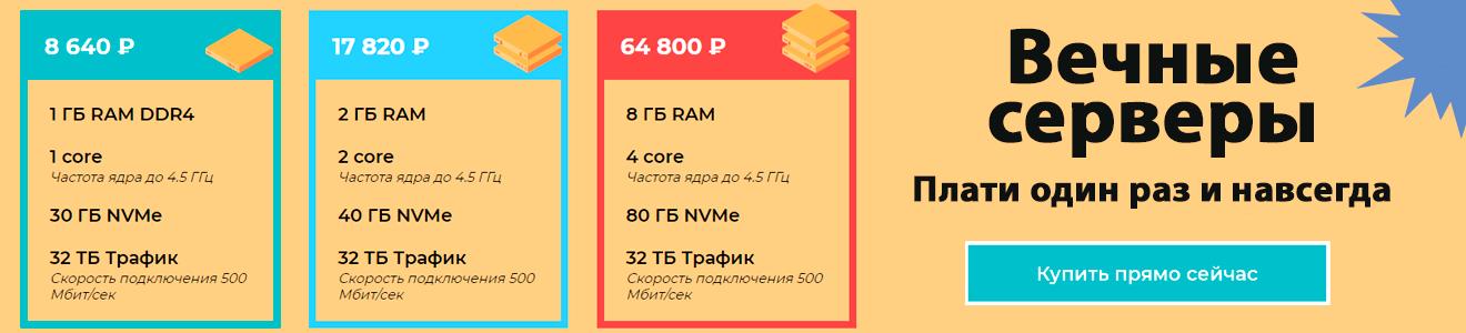Расшифровка эфира Хабра с ДИТом Москвы - 2