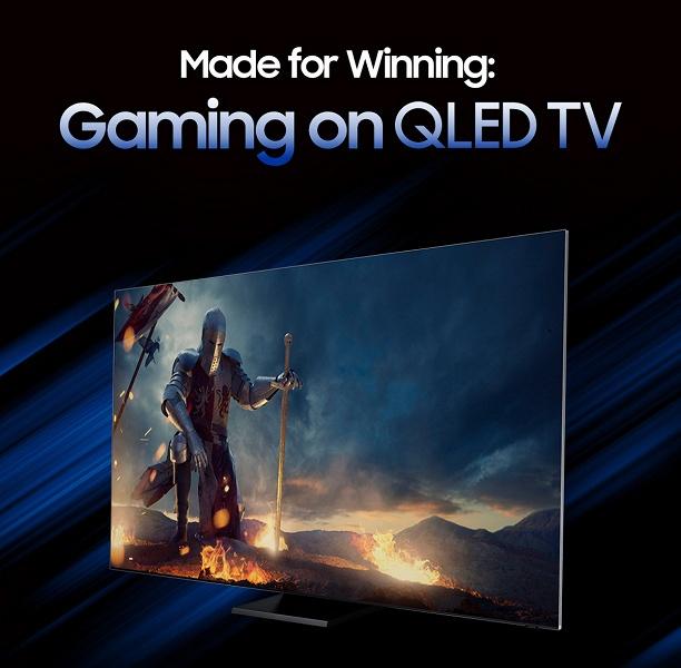 Пора выбирать телевизор для PlayStation 5 и нового Xbox? Samsung решила объяснить, почему её модели QLED будут отличным вариантом