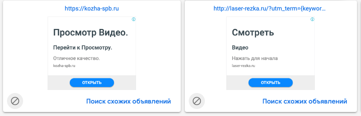 Мегафон продолжает вмешиваться в мой HTTP трафик в 2020 году, отправлять рекламу, даже после получения запретов на это - 2
