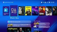 Почему PlayStation 5 такая огромная? Всё ради хорошего охлаждения - 1