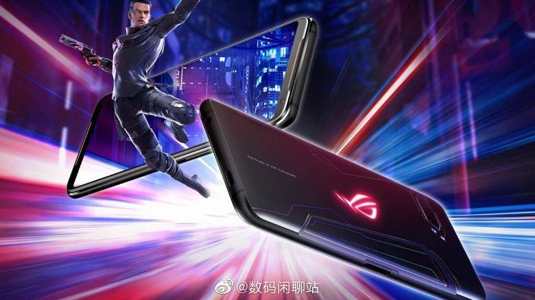 Не Snapdragon 865+, а эксклюзивно разогнанный Snapdragon 865. Asus ROG Phone 3 впервые засветился на «живом» фото