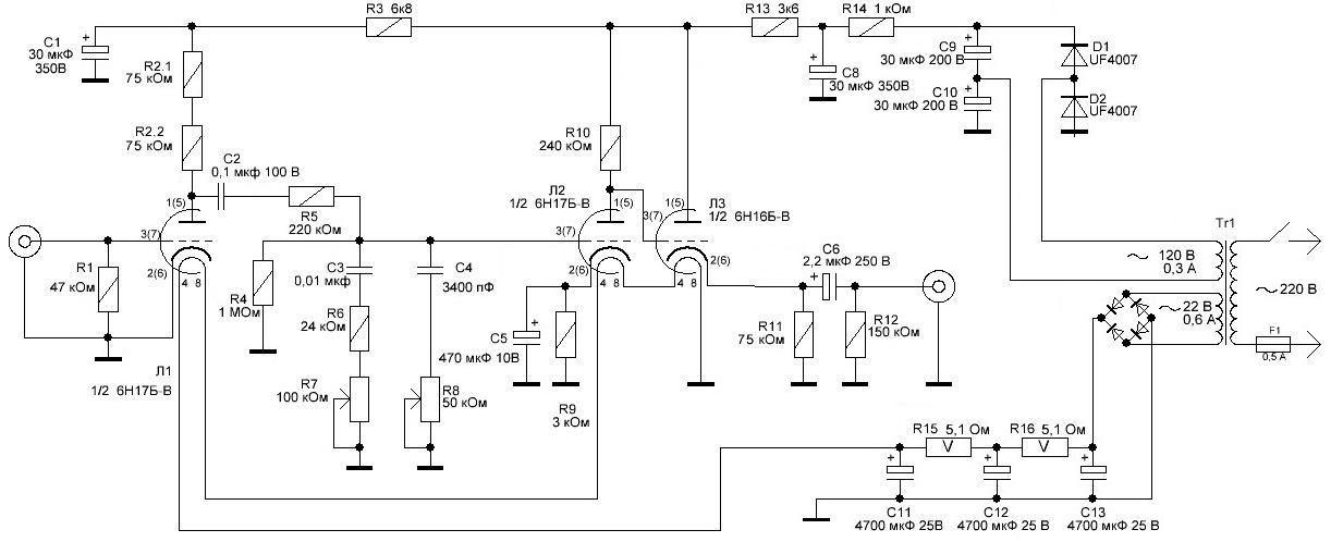 Ламповый фонокорректор - 2
