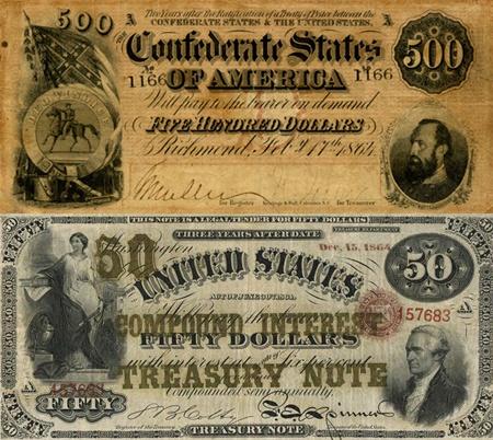 Финансирование Гражданской войны (США против КША) - 1