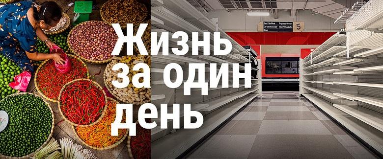 YouTube приглашает россиян поучаствовать в историческом проекте