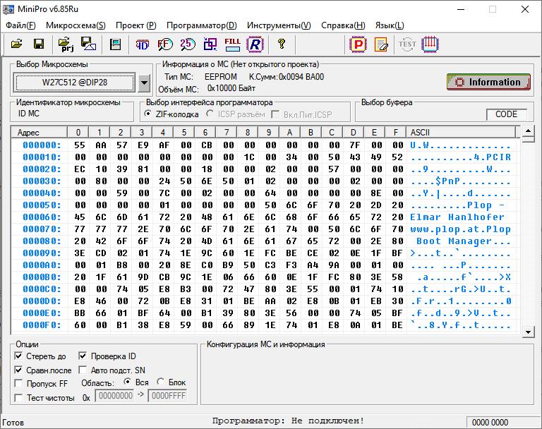 Boot manager для 486-го компьютера - 5