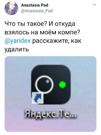 Переправа, переправа! Берег левый, берег правый… или мысли вслух о Яндекс.Телемост - 2