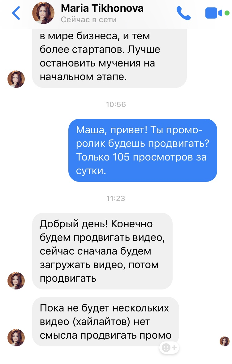 Мегаплан: Как мы вложили 2,6 млн рублей в Youtube-пустышку, пошли в суд и чуть было его не проиграли - 2