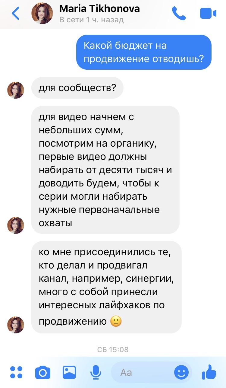 Мегаплан: Как мы вложили 2,6 млн рублей в Youtube-пустышку, пошли в суд и чуть было его не проиграли - 1