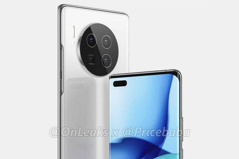 Huawei, куда ещё дороже? Предполагаемые цены на Mate 40 Pro немного пугают