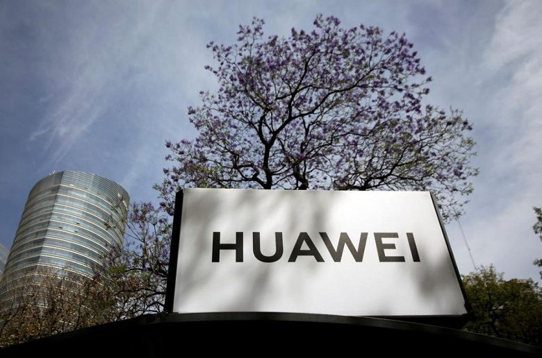 США ужесточают ограничения на доступ Huawei к технологиям и микросхемам - 1