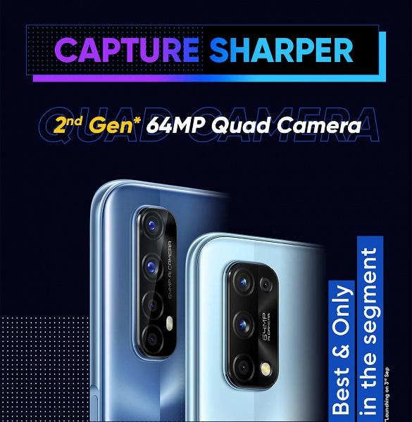Лучшая камера среди недорогих смартфонов? Realme обещает для своих новинок именно такую