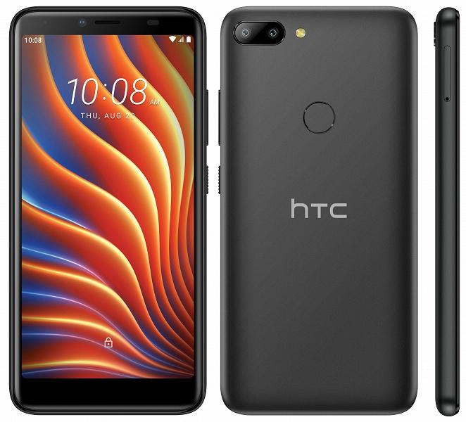 Раньше Apple подсматривала идеи у HTC, а теперь HTC использует дизайн iPhone. Причём Wildfire E Lite будет похож на iPhone 7 Plus
