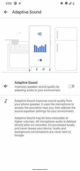 Звук в ванной станет лучше. Google готовит функцию Adaptive Sound для смартфонов Pixel