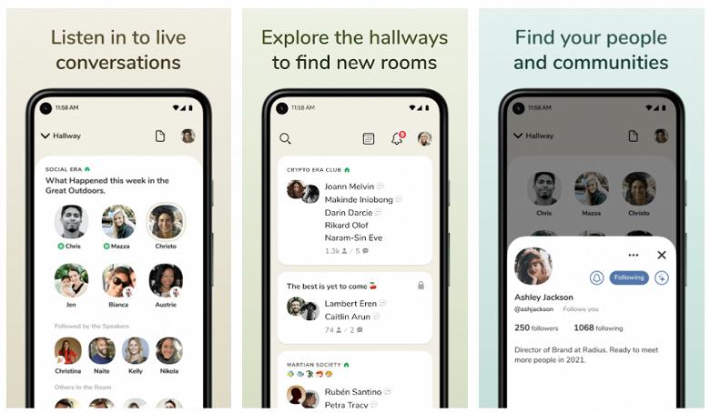 Официальное приложение Clubhouse для Android доступно в Google Play по приглашениям и пока только в США