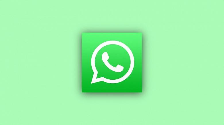 В WhatsApp тестируется функция только для iPhone. Можно отправлять официальные наборы стикеров