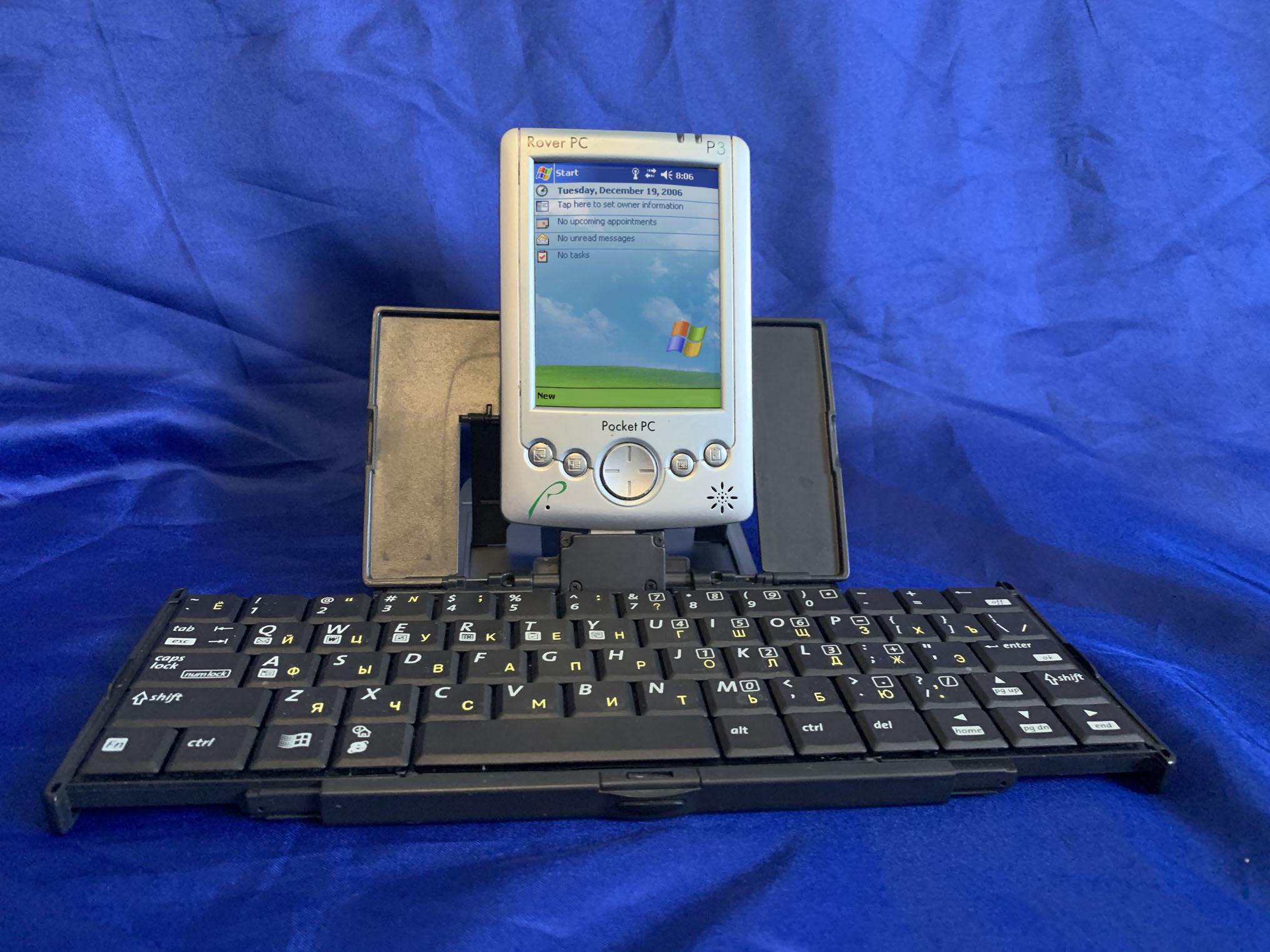 Мир на ладони. Вспоминаем карманные компьютеры Pocket PC - 1
