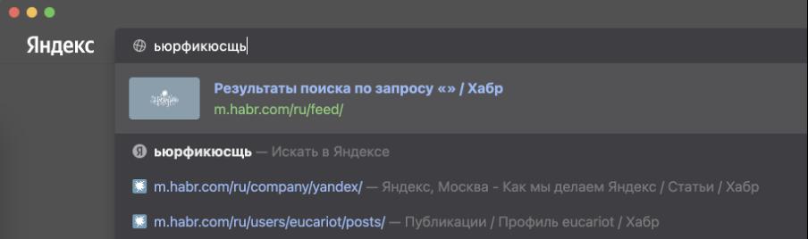 Как Яндекс помогает преодолеть языковой барьер: нейросетевой перевод видео, картинок и текста - 3