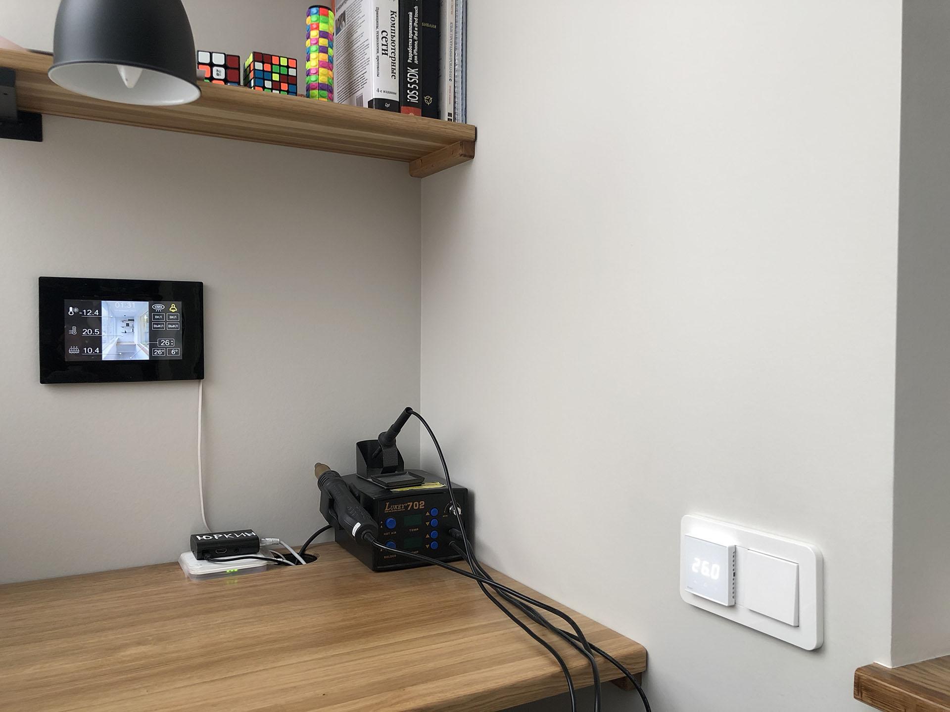 Разработка Z-Wave бесшумного выключателя и автоматизация на балконе - 1