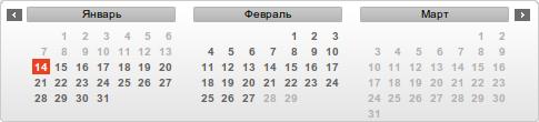 29 февраля 2013 года в РЖД