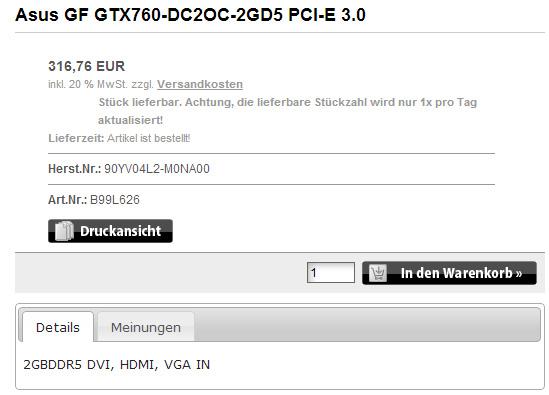 Asus GeForce GTX 760 DirectCU II OC в предложении онлайнового магазина Austriahosting
