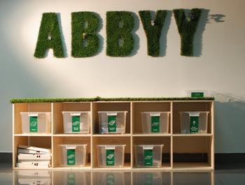 ABBYY: экологичность++