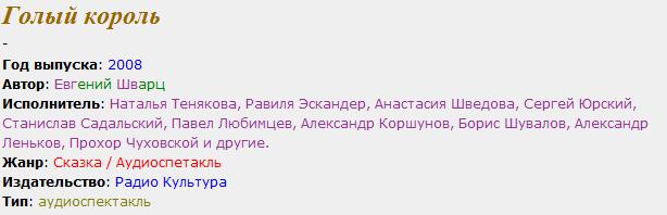ABCat: OpenSource каталогизатор и загрузчик аудиокниг