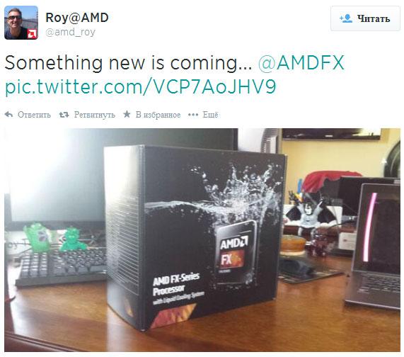Номер модели, срок выхода и цена нового процессора AMD FX с СВО пока неизвестны