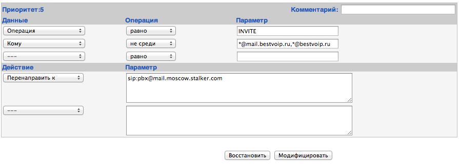 API сервера унифицированных коммуникаций CommuniGate Pro