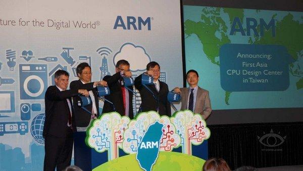 ARM дизайн-центер