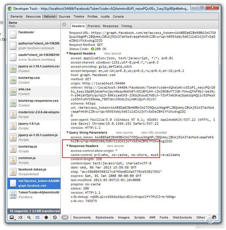 ASP.NET MVC Урок B. Json