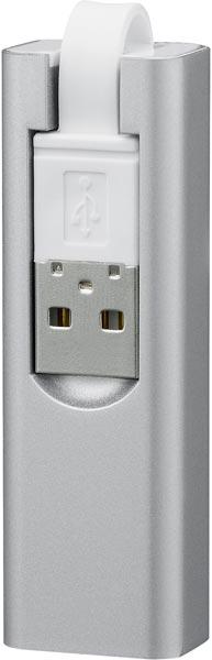 ASUS называет WL-330NUL самым маленьким в мире маршрутизатором Wi-Fi
