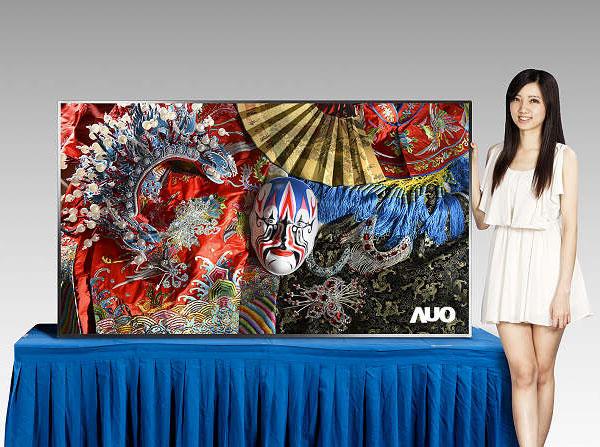 AUO начинает массовый выпуск 65-дюймовых панелей OLED