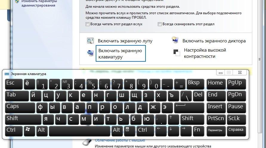 Как сделать клавиатуру на английском языке