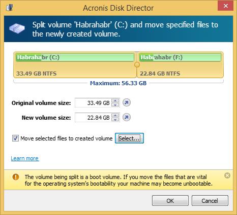 Acronis Disk Director: разбиваем диски без проблем